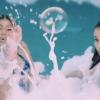"""Mais Ariana com Nicki Minaj: ouça """"The Light Is Coming"""""""